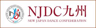 NJDC九州